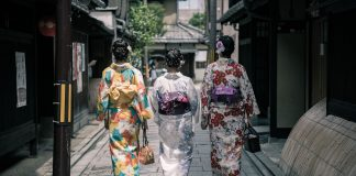 no photography in famous Geisha neighbourhood Gion