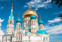 Assumption Cathedral in Russia
